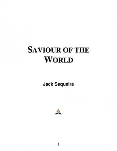 Принятие Иисуса Искупителем