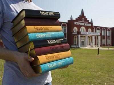 Люди Книги или брошюрок?
