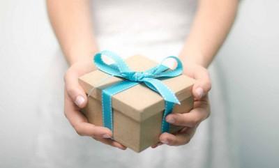 Это — подарок