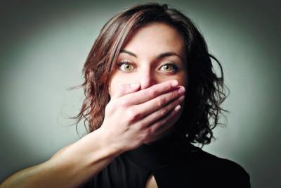 ЦР о молчании