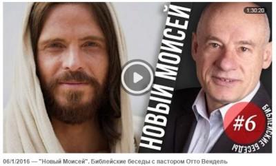 СШ с пастором Отто Вендель