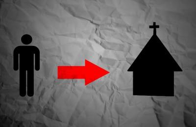 Церковь или Иисус