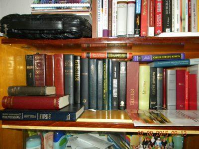 Мнение о переводах Библии