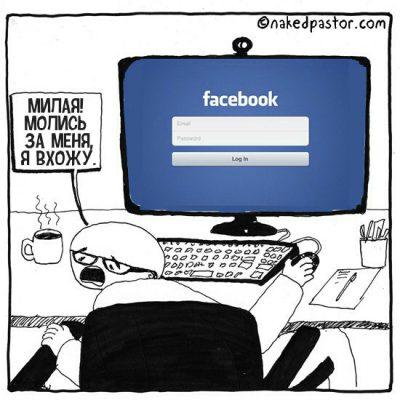 Интернет войны