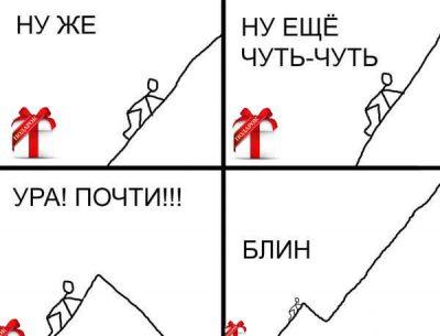 Александр Степанов. Дела, награды и судилище Христово ч. 1