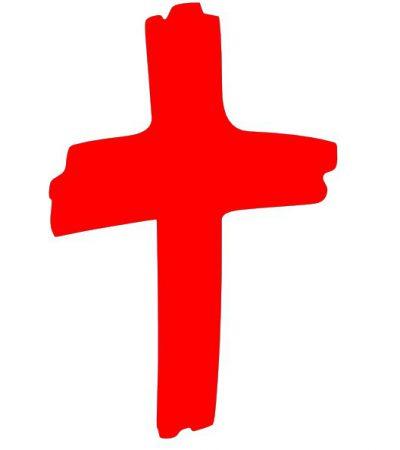 Александр Степанов Крест – знак оправдания нашего