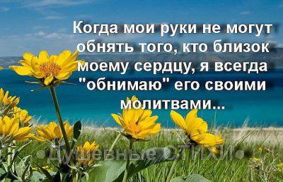 ПЕРЕВОД ЧЛЕНСТВА А.СТЕПАНОВА