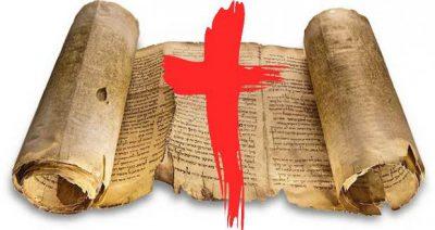 Дела закона и дела веры
