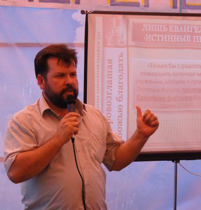 АЛЕКСАНДР СТЕПАНОВ—  О НОВОМ ЭТАПЕ ПРИКЛЮЧЕНИЙ МОЕЙ ВЕРЫ