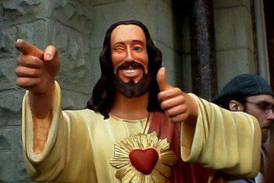ИИСУС НЕ БЫЛ КРУТЫМ