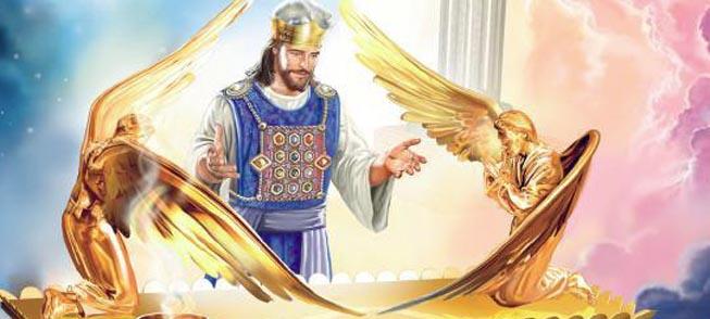 ИИСУС И БУБЕНЧИКИ