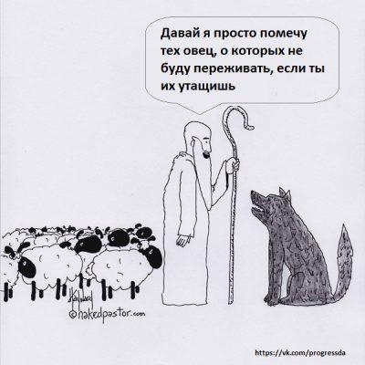 ВОЛКИ И НАЁМНИКИ