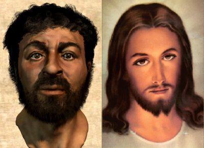 Другой Иисус
