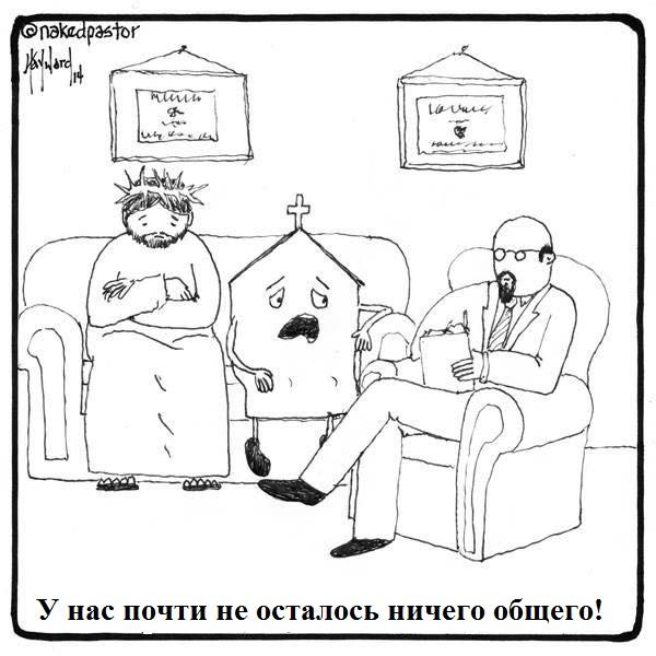 НИЧЕГО ОБЩЕГО
