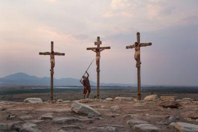 КРЕСТ ПРИДУМАЛ БОГ?