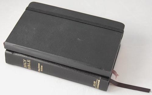 ПРЯМОЕ ПРОЧТЕНИЕ БИБЛИИ