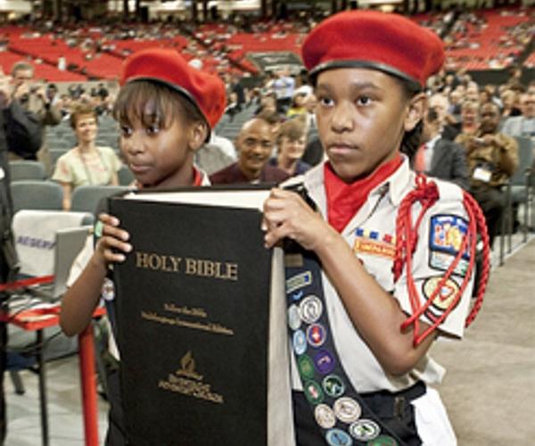 БИБЛИОЛАТРИЯ