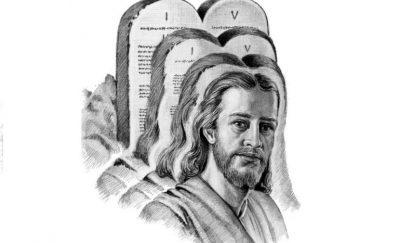 «ОТРАЖЕНИЕ БОЖЬЕГО ХАРАКТЕРА»