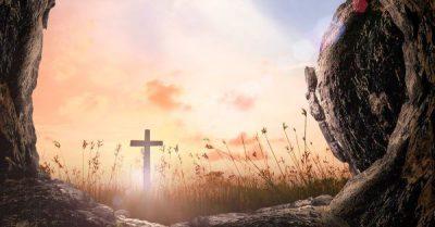 «СМЕРТЬ МОГУЩЕСТВЕННЕЕ БОГА»