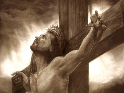 РАЗБОЙНИК НА КРЕСТЕ, или ОТВЕРГНУТОЕ ЕВАНГЕЛИЕ