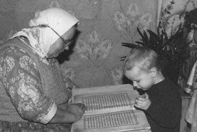 ВЕРУЮЩАЯ БАБУШКА И НЕВЕРУЮЩИЕ ДЕТИ