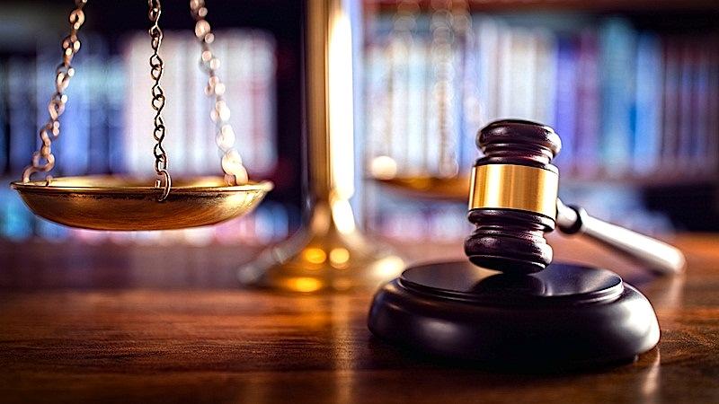 Следственный суд