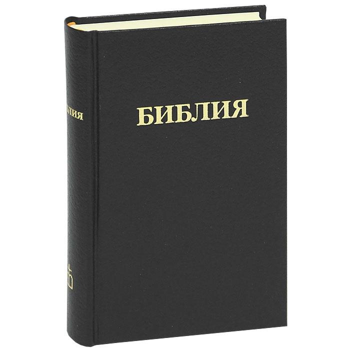 ЗДРАВАЯ БИБЛЕЙСКАЯ АЛЬТЕРНАТИВА